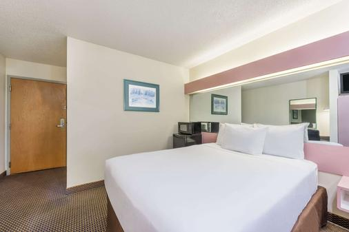 Knights Inn & Suites Allentown - Allentown - Phòng ngủ