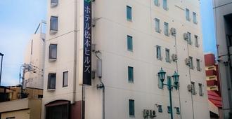 Hotel Matsumoto Hills - Matsumoto - Edifício
