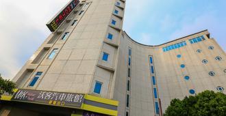 Walker Motel - Taipéi - Edificio