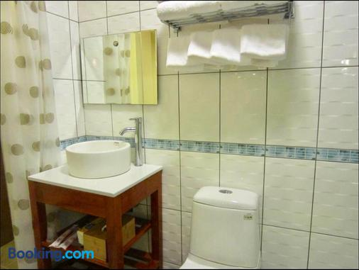 Aitabi Hostel - Tainan - Bathroom