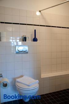 Bed & Breakfast WestViolet - Άμστερνταμ - Μπάνιο