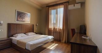 Kantar Hotel - Yerevan - Bedroom