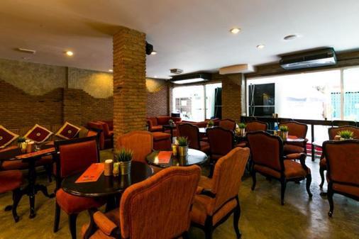 Icheck Inn Regency Sukhumvit - Bangkok - Bar