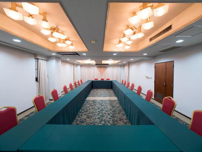 Hotel Sun White - Osaka - Meeting room