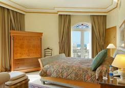 Grand Hyatt Muscat - Muscat - Bedroom