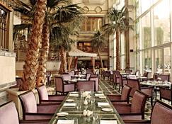 فندق جراند حياة مسقط - مسقط - مطعم