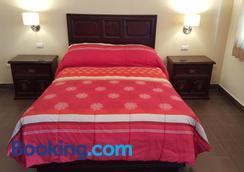 Hotel Tito - Arequipa - Bedroom