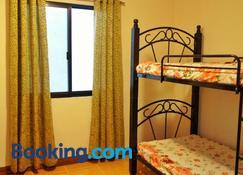 Elaine's Abode - Dumaguete City