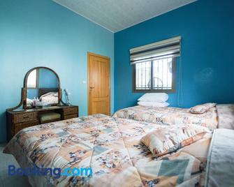 Mresty Guest House - Chouf - Bedroom