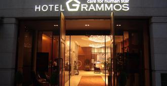 格蘭莫斯飯店 - 首爾 - 建築