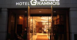 Grammos Hotel - Seoul - Building