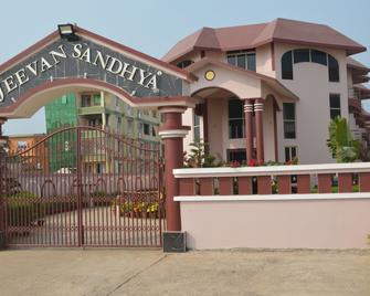 Hotel Jeevan Sandhya - Puri - Gebouw
