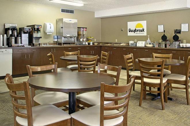 Days Inn by Wyndham Sioux Falls Empire - Sioux Falls - Restaurant