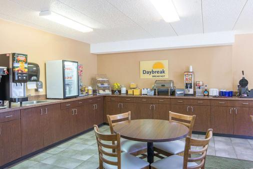 Days Inn by Wyndham Sioux Falls Empire - Sioux Falls - Buffet