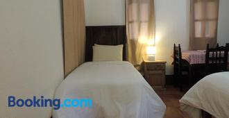 Bed & Breakfast Casaejido - Playa del Carmen - Phòng ngủ