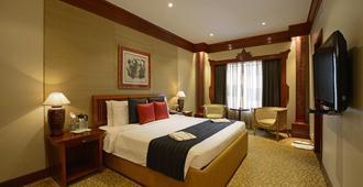 Sun N Sand Hotel Mumbai - מומבאי - חדר שינה