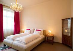 Fink Low Budget Rooms - Vienna - Bedroom