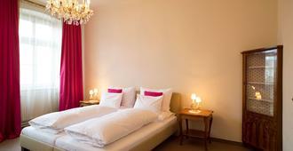 Fink Low Budget Rooms - Viena - Habitación