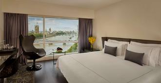 Park Plaza London Riverbank - London - Phòng ngủ