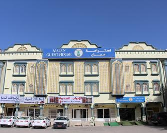 Majan Guest House - Nizwa - Building