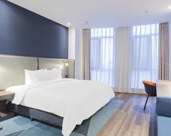 Holiday Inn Express Shangqiu Ancient Town - Shangqiu - Bedroom