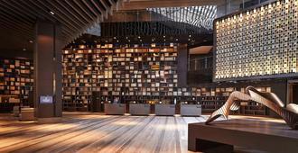 Renaissance Beijing Wangfujing Hotel - Pekín - Bar