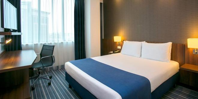 Holiday Inn Express Amsterdam - Arena Towers - Amsterdam - Phòng ngủ