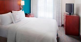 Residence Inn by Marriott Roanoke Airport - Roanoke