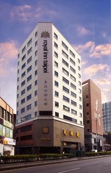 Royal Inn Taipei Linsen - Huashan 1914 Creative Park - Taipei (Đài Bắc) - Toà nhà