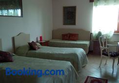 Villa Serafini - Remanzacco - Bedroom