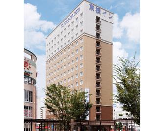Toyoko Inn Sasebo Ekimae - Sasebo - Building