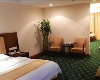 Huadong International Business Hotel - Kunshan