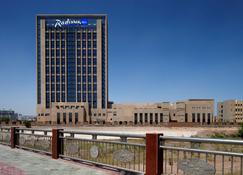Radisson Blu Kashgar - Kashgar - Rakennus