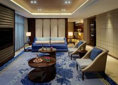 Radisson Blu Kashgar - Kashgar - Living room