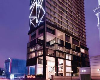 Mövenpick Hotel Colombo - Коломбо - Building