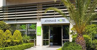 Athinais Hotel - Athènes - Bâtiment