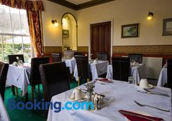 The Willowsmere - Adults Only - Windermere - Εστιατόριο