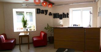 Day & Night - Odesa - Recepción