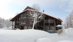 Moiwa Lodge - Niseko - Toà nhà