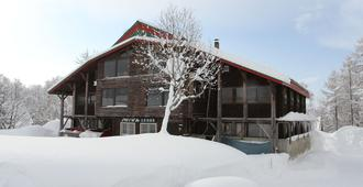 Moiwa Lodge - Niseko - Building