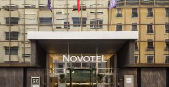 Novotel Geneve Centre - Geneva - Phòng khách