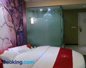 Thank Inn Chain Hotel Yunnan Honghezhou Yuanyang Nansha - Nansha - Bedroom
