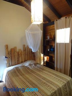La Baie du Bonheur - Deshaies - Bedroom