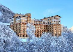 Novotel Resort Krasnaya Polyana Sochi - Krasnaïa Poliana - Bâtiment