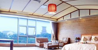 Xiamen Tianmu Hotspring Resort - Xiamen