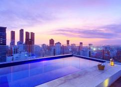 NH Collection Barranquilla Smartsuites Royal - Barranquilla - Piscina
