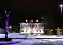 Hotel Dvin - Pavlodar - Building