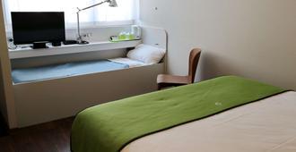 鐘樓阿爾比中央酒店 - 阿爾比 - 阿爾比 - 臥室