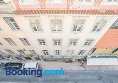 Vistas de Lisboa Hostel - Lisbon - Building