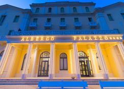 Albergo Palazzo - Santa Cesarea Terme - Building